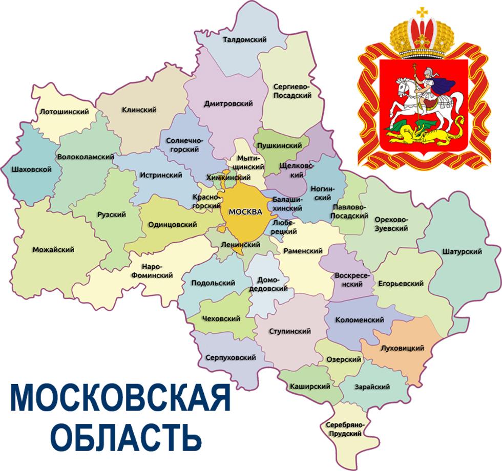 Куда направить антенну для приема цифрового телевидения в Московской области